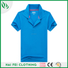 Apparel Factory Bulk Mens Dry Fit