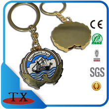 2017 New Product Special USB flash disk Custom Metal USB Flash Drive Keychain