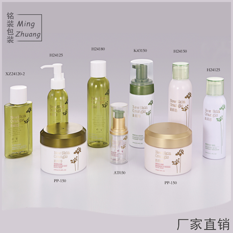 olive oil cosmetic packaging bottle and jar , sun cream packaging bottle,double wall jar