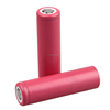 UR18650AY 2250mah 3.7v battery li ion battery