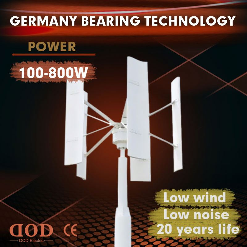 vertical axial pma vawt generator wind turbine tube wind turbine