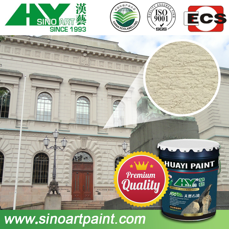 China top 5 paint brands stucco texture paint/coating for engineering