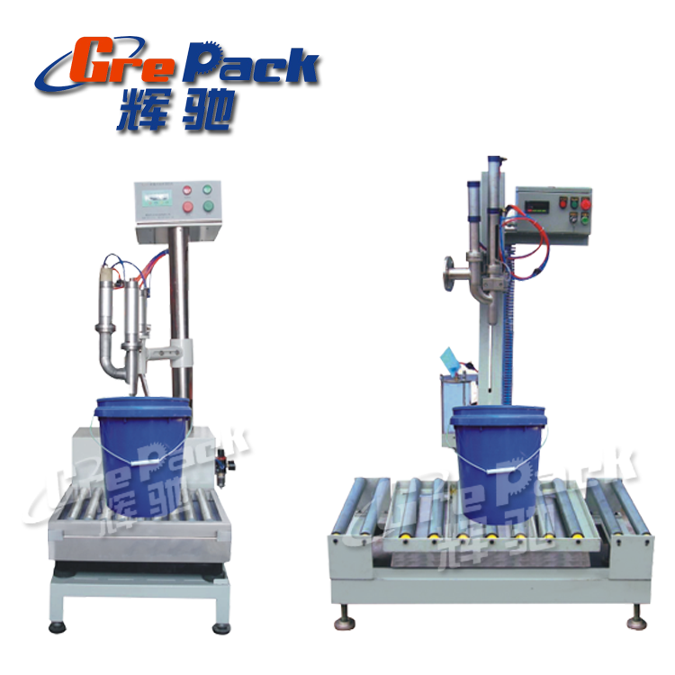 agriculture Bottles Automatic single head quantitative liquid weighing filling machine