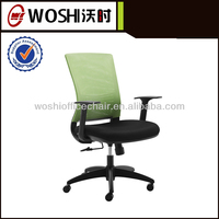 Adjustable Mid Back Mesh Office Chair Seat Ergonomic Office Chair