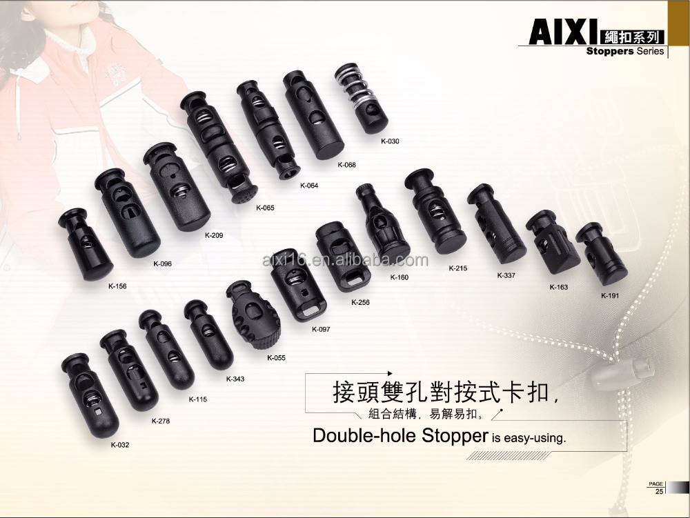 Supply all kinds of plastic spring cord lock and end stopper