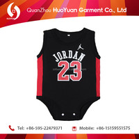 Hot sale high quality huoyuan cotton babywear