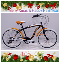 Leisure Beach Cruiser Bike, High Quality Cruiser Bike Tianjin factory