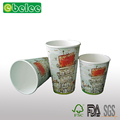 Wholesale 2.5oz-32oz Single/Double/Ripple Wall Custom Printed Disposable Paper Cup