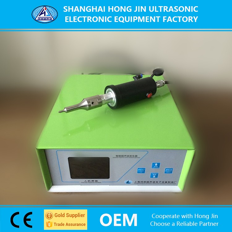 Small Portable Ultrasonic Spot Welding Machine Price