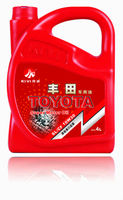 gasoline engine oil motor oils 20w50