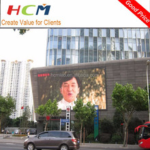rental full color indoor and outdoor panel P3.91 p4.81 led video wall / IP65 P3.91led display/p4.81 P3.91
