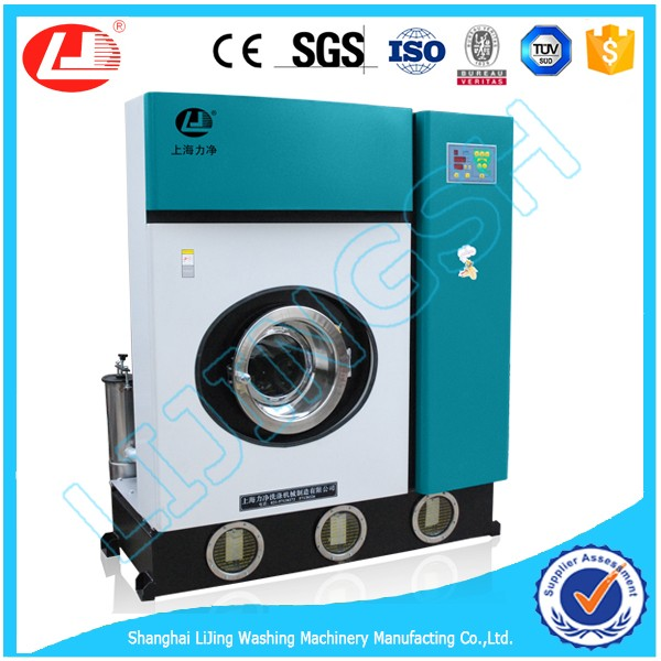 LJ 10kg steam heat Dry clean machine for jeans