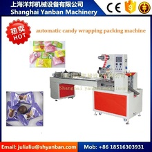 China High speed Computer Controlled Pillow Candy Packaging Equipment, Candy Wrapping Machine
