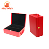 /product-detail/pu-leather-wine-carrier-custom-wine-box-cases-60205077038.html