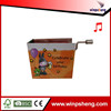 Colorful Print Hand Crank Paper Music Wedding Box