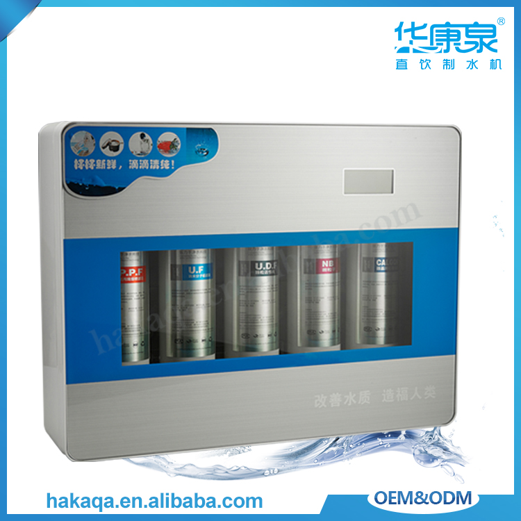 Household national under sink pur healthy carbon water filter drinking uv water purifier