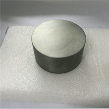 Raw Material for solar cells, organic germanium, Germanium Wafer price