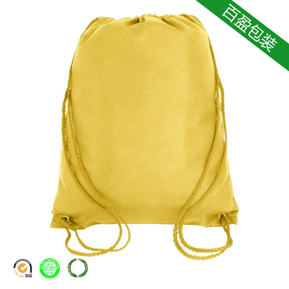 Hot selling non woven drawstring shoe bag Factory directly sale bag