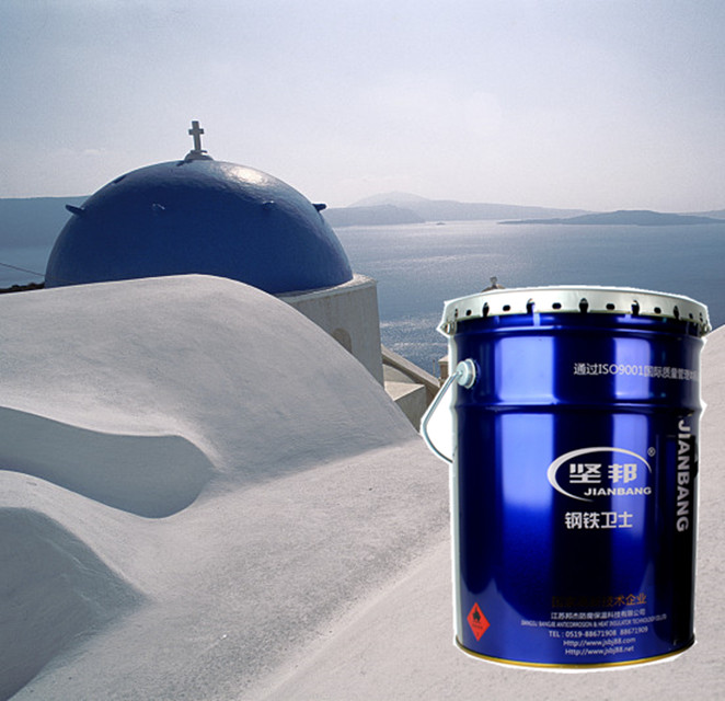 JianBang Reflective Heat Insulation Coating, Thermal Insulation Paint, Anticorrosion, fast dry Paint