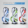 Hot selling PGM 2017 new design golf trolley shoulder bag