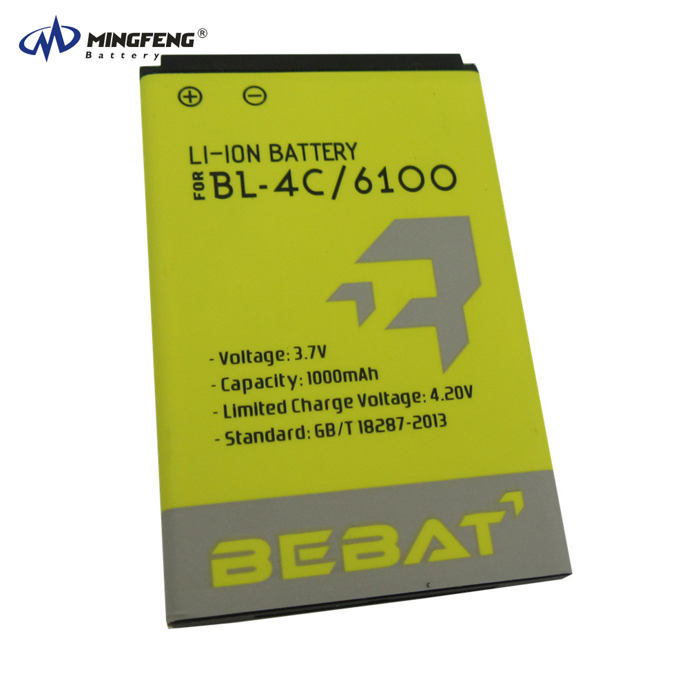 wholesale AAA oem 3.7v 1000mah li-ion battery BL-4C for Nokia 1202