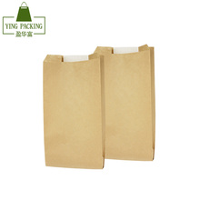 attractive designed custom resuable paper bags bakery packaging own logo with window