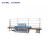 JFR 222 6 Spindles Glass straight line round grinding and edging machine