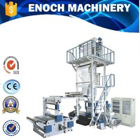Three Layer Co-extruding down Rotation Plastic Blown Film Blowing Machine Price