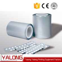 Colored printing packing cold aluminium foil medicine