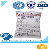 100 Pure Food Grade Beverage Additive