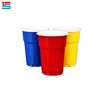 Party Bargains Mini Red Disposable Shot Glasses Plastic Shot Cups