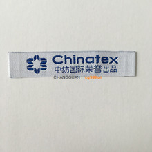 customized high quality cheaper garment trademark collar mark woven label wash label supplier