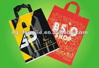 PE shopping packaging plastic bag