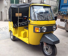 2014 China newest designed Gas/CNG Bajaj three wheel motorcycle/Bajaj motor tricycle