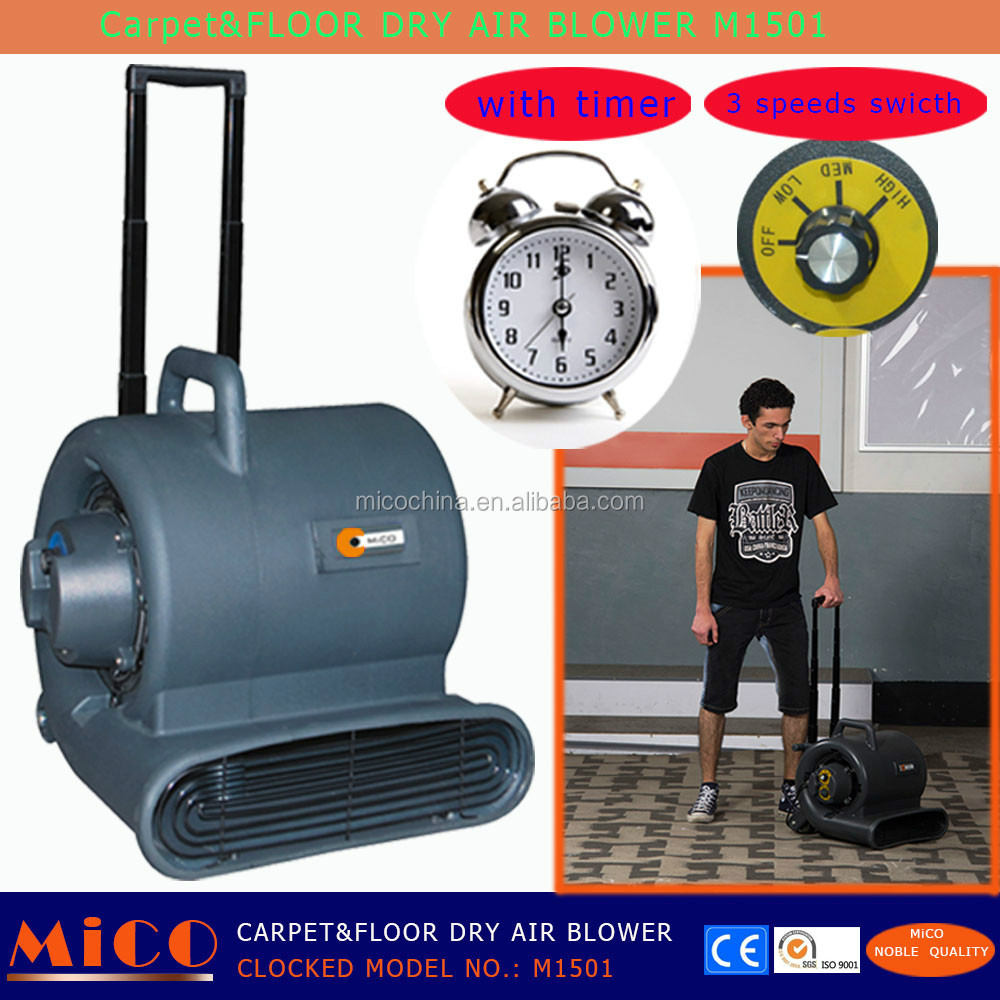 M1501 air blower for car wash