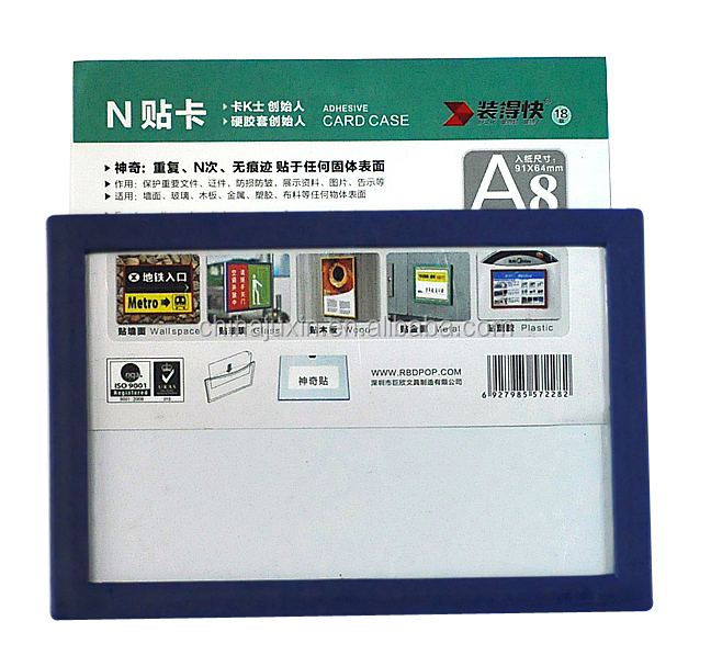 Magnetic Card Holder Card holder with magnet strip or adhensive tape