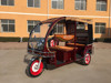 Newest electric passenger tricycle with magnet motor