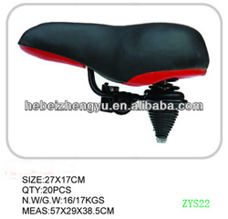 comfortable bicycle saddle/black bicycle saddle