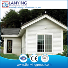 Used of temporary habitation mobile house container house for sale
