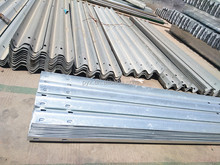 Perforated Metal Galvanized 4.3m middle east type guardrail beam