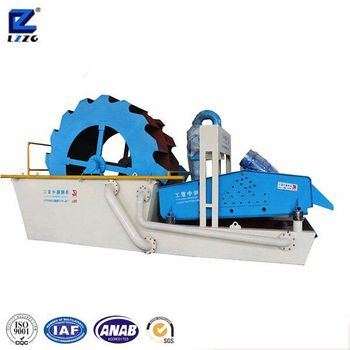 lzzg series mini sand washer for mining production line