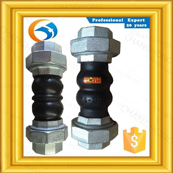 top level PN25 from china rubber expansion joint with union and flange