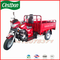 KAVAKI China 2014 New Style China Tricycle / Three Wheel Motorcycle