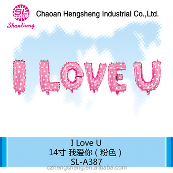 14 inch Chines wholesale promotional letter balloons paypal