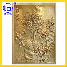gold sandstone relief of plant sculpture for wall decoration