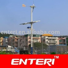 CE RoHS approved high power solar and wind led street light