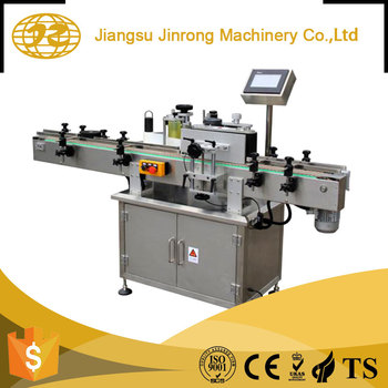 High performance automatic water plastic round small bottle sticker labeling machine