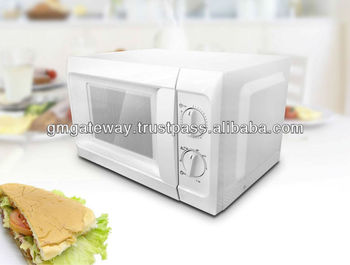 GMG MICROWAVE OVEN
