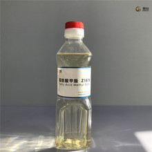 soybean acid oil for Biodiesel with cheap price