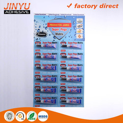JY Wholesale cyanoacrylate adhesive excel super bond glue